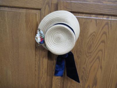 Hat, Straw